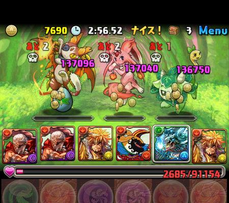 火の猫龍地獄級 4、5Fはノーマルモンスター