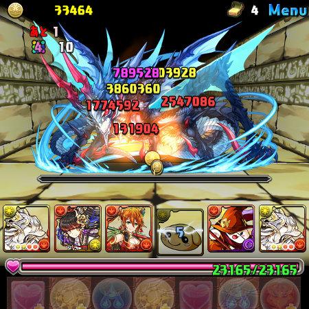 光の護神龍 ヒカりん必須 6F 水の蟲龍・デッドジャンパー撃破