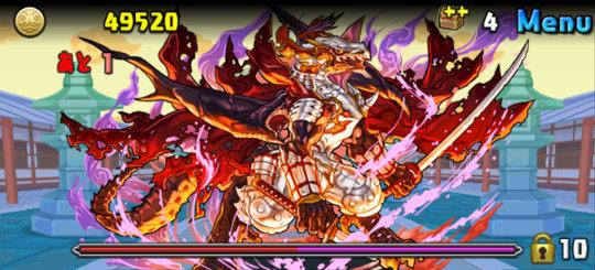 クラミツハ降臨! 超地獄級 5F 義憤の天魔龍・ノブナガ