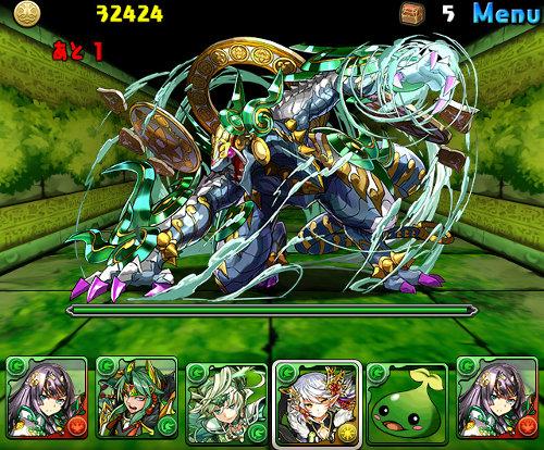 木の護神龍 公式ショット