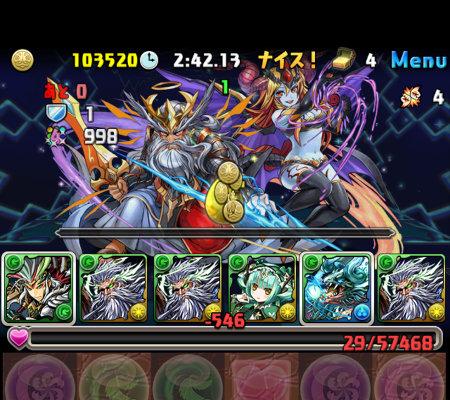 ゼウス&ヘラ降臨 超地獄級 ボス 反撃で倒す
