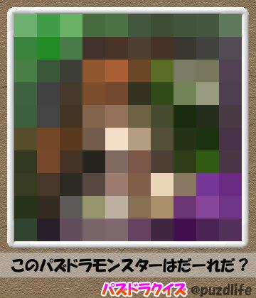 パズドラモザイククイズ58-1