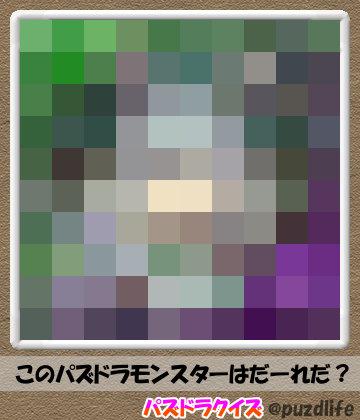 パズドラモザイククイズ58-2