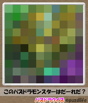 パズドラモザイククイズ58-4