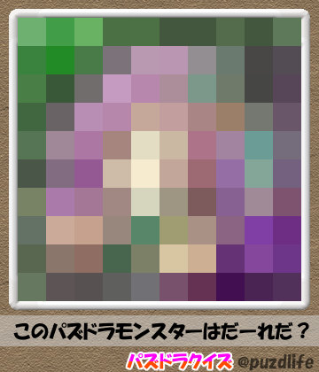 パズドラモザイククイズ58-5