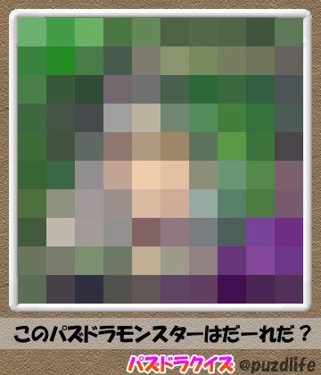パズドラモザイククイズ58-6