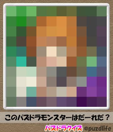 パズドラモザイククイズ58-7