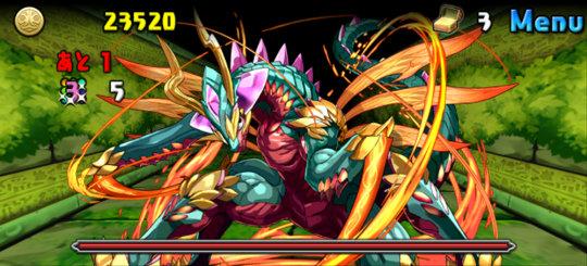 木の護神龍 超地獄級 6F 炎の蟲龍・フラムシックル