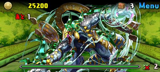木の護神龍 超級 ボス 木の護神龍・オウジュ