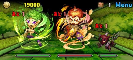 木の護神龍 超級 ノーマルモンスター