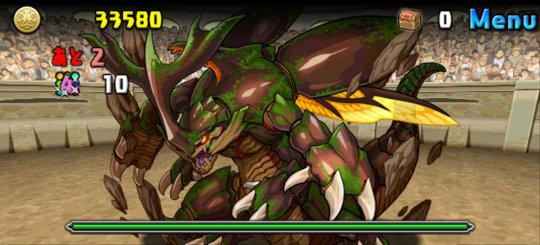 チャレンジダンジョン35 Lv6 ボス 地の蟲龍・ギガロック