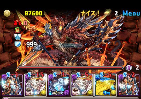 【レポート】ヘパイストス=ドラゴン降臨!壊滅級をマシンヘラパで周回してきた