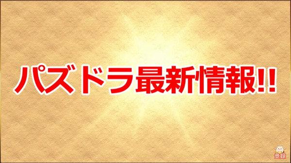 c345_namahousou161031_1_media5