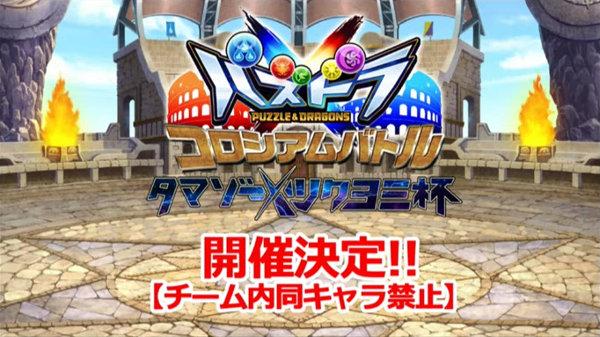 c346_namahousou161031_2_media1