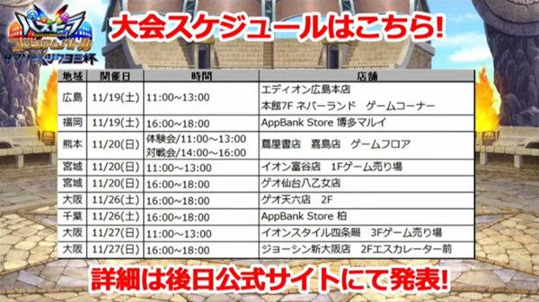 c346_namahousou161031_2_media3