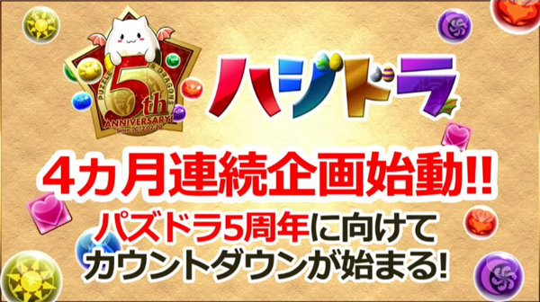 c348_namahousou161031_4_header