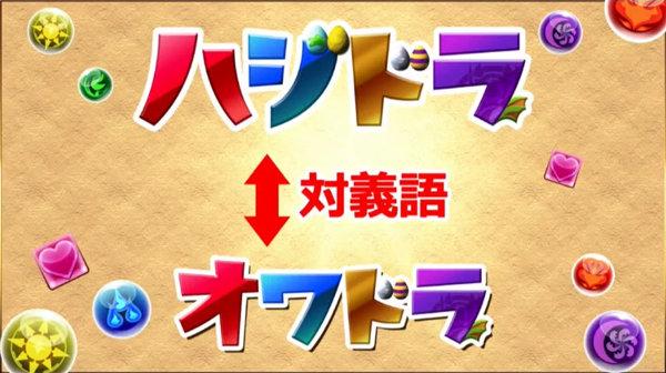 c348_namahousou161031_4_media1