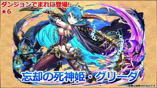 c348_namahousou161031_4_media10