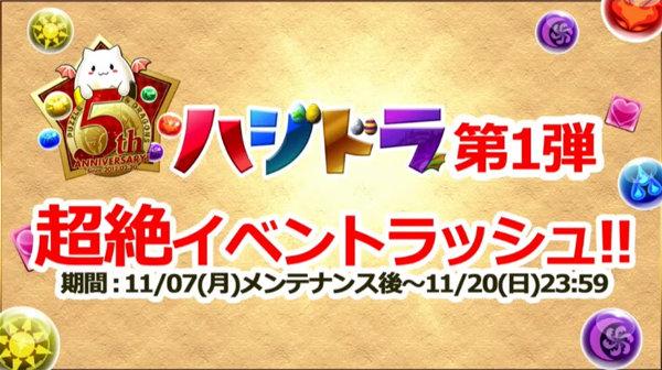 c348_namahousou161031_4_media2