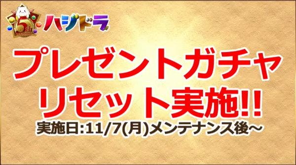 c348_namahousou161031_4_media3