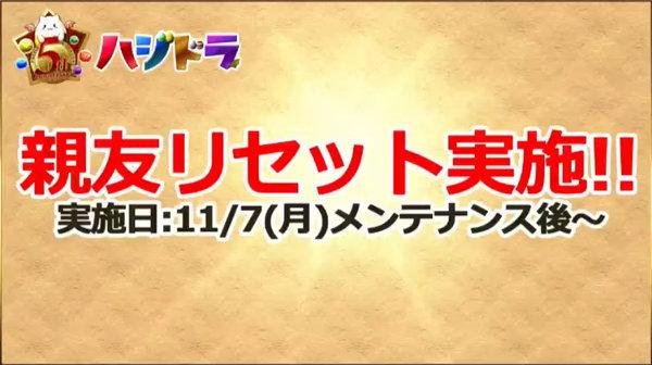 c348_namahousou161031_4_media4