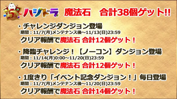 c348_namahousou161031_4_media6