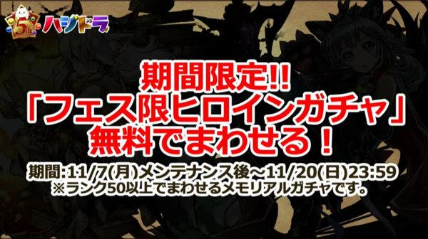c348_namahousou161031_4_media8