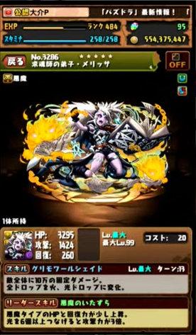 c349_namahousou161031_5_media1