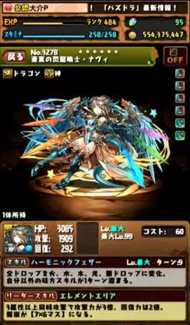 c349_namahousou161031_5_media10