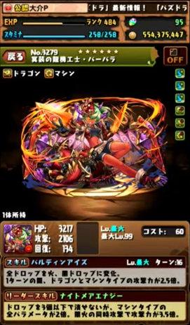 c349_namahousou161031_5_media11