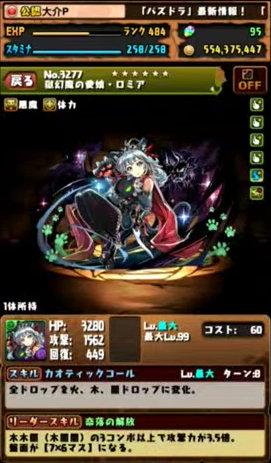 c349_namahousou161031_5_media12
