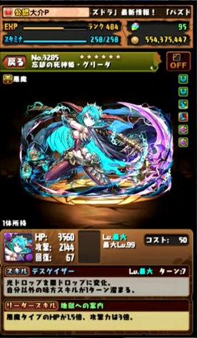 c349_namahousou161031_5_media2