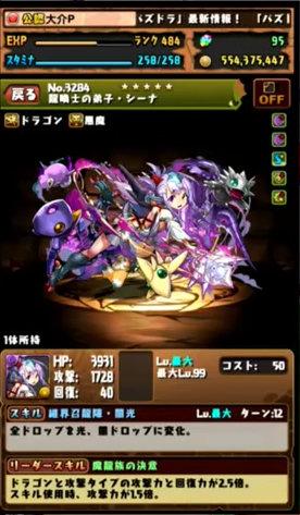 c349_namahousou161031_5_media3