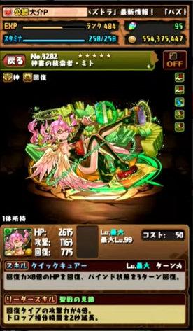 c349_namahousou161031_5_media4