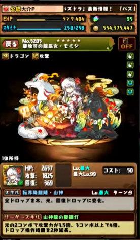 c349_namahousou161031_5_media5