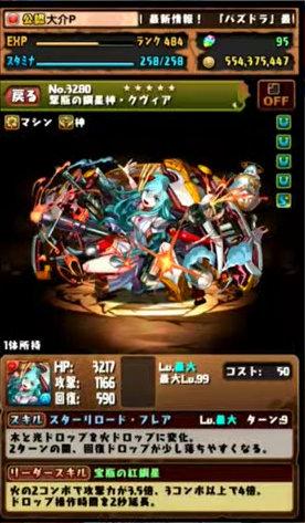 c349_namahousou161031_5_media6