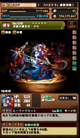 c349_namahousou161031_5_media7
