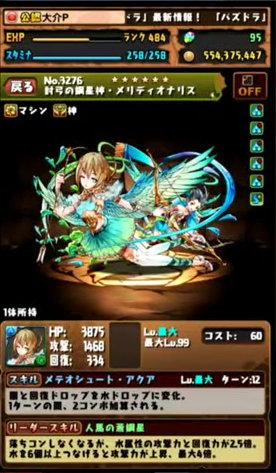 c349_namahousou161031_5_media8