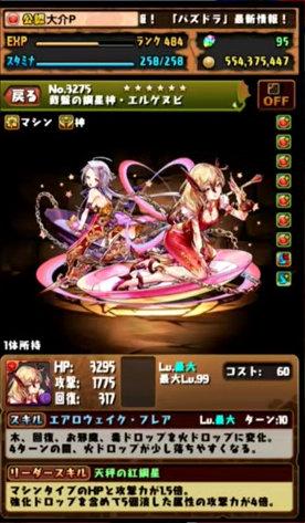 c349_namahousou161031_5_media9