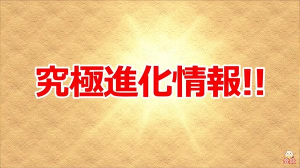 c352_namahousou161031_7_media1