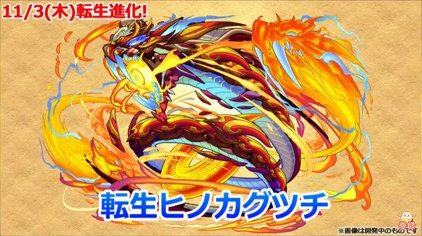 c352_namahousou161031_7_media3