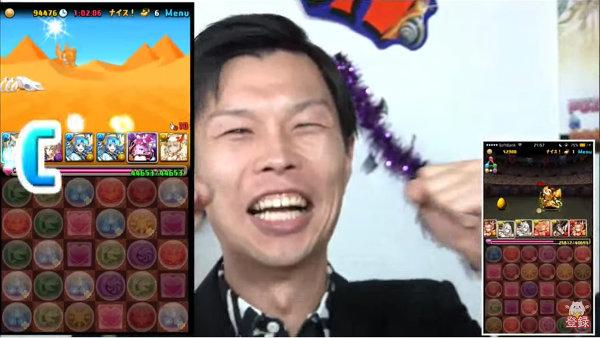 マックス&岩井がセルケト降臨をノーコンクリア!