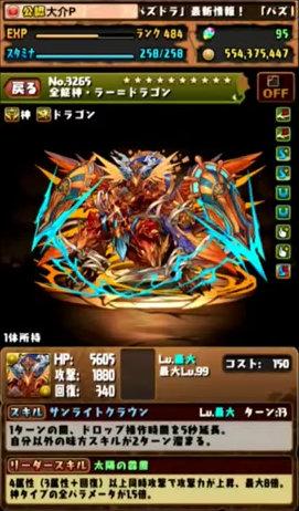 c355_namahousou161031_10_media1