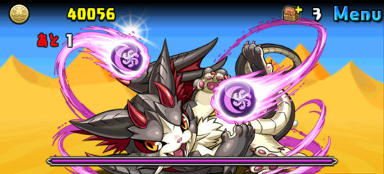 セルケト降臨! 絶地獄級 5F 闇の猫龍・クロニャドラ