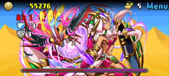 セルケト降臨! 絶地獄級 ボス 隼護の冥蝎神・セルケト
