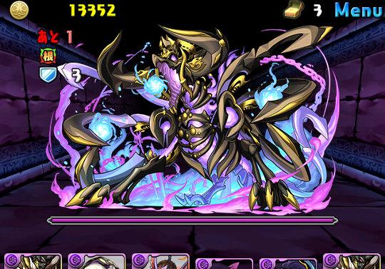 11月7日からスペダンに「闇の護神龍【7×6マス】」が登場!