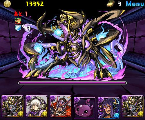 闇の護神龍 公式ショット