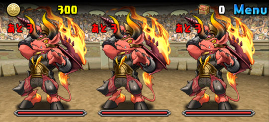 チャレンジダンジョン36 Lv6 2F 迷宮の獣人・ミノタウロス
