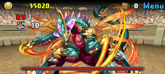 チャレンジダンジョン36 Lv6 ボス 炎の蟲龍・フラムシックル