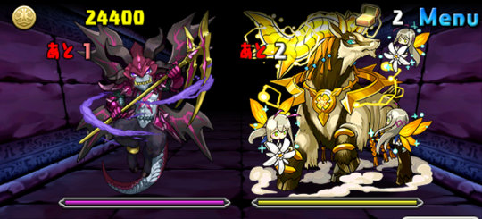 闇の護神龍 地獄級 4F ズラトロクたち